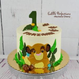 Miraculous Simba Cake Edible Perfections Funny Birthday Cards Online Bapapcheapnameinfo
